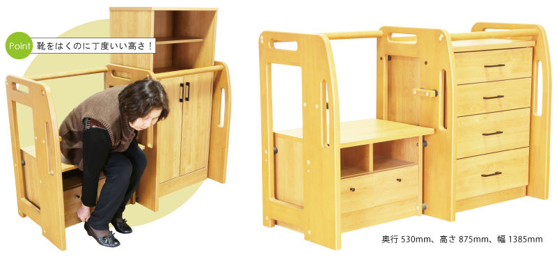 サポ家具2